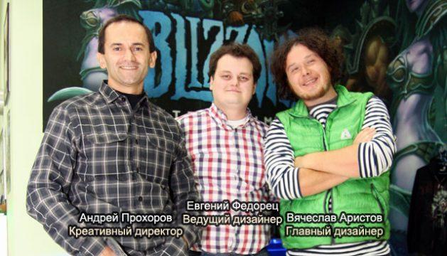 Games Day: Интервью с 4A Games