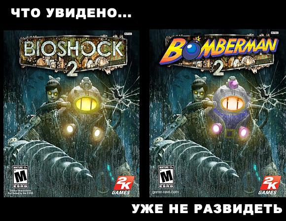 Bioshock 2. Море бабочек
