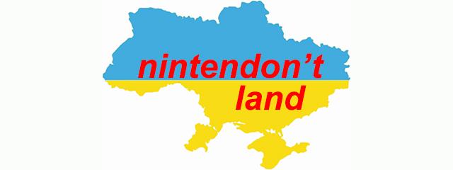 Nintendon't land