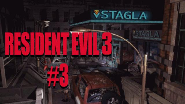 Сыграем в Resident Evil 3 №3 Наёмники