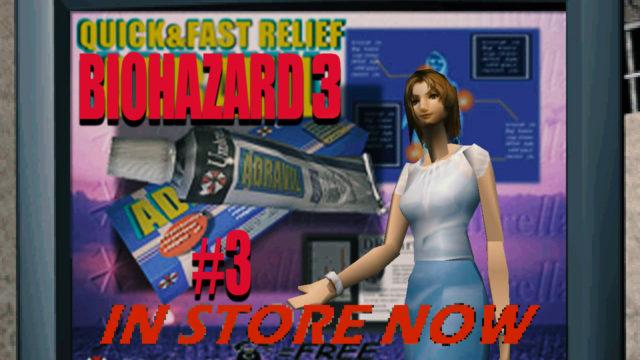 Сыграем в Biohazard 3 №3 Радостные мутанты