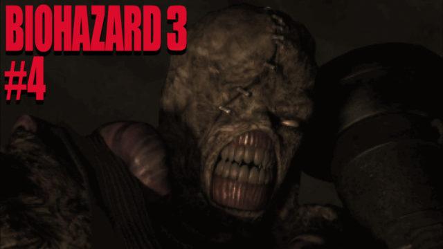 Сыграем в Biohazard 3 №4 Не нуждается в пощечинах