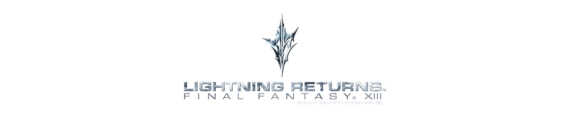 Lightning Returns: Final Fantasy XIII. Сухие фантазии